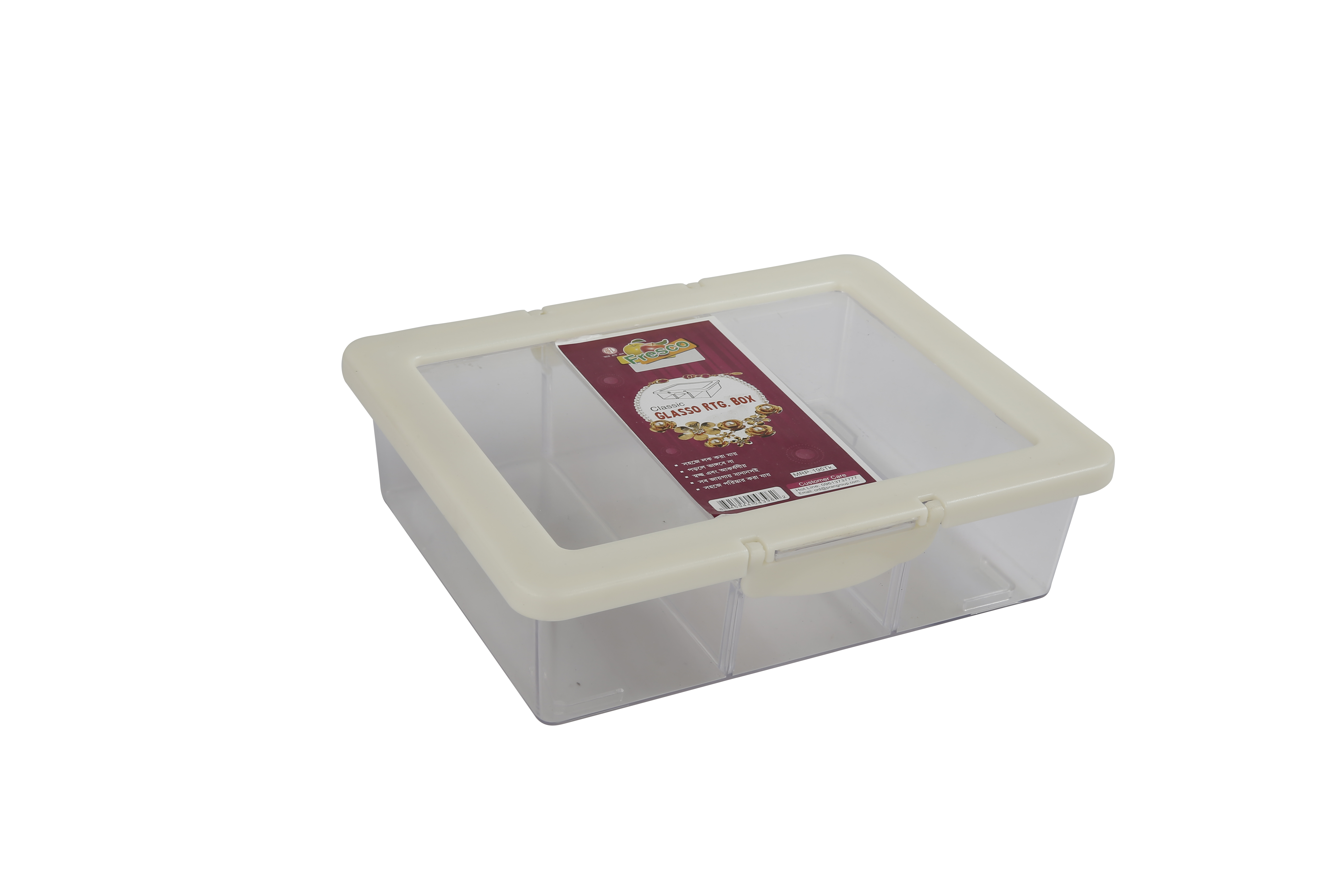 Classic Glasso Rtg. Box