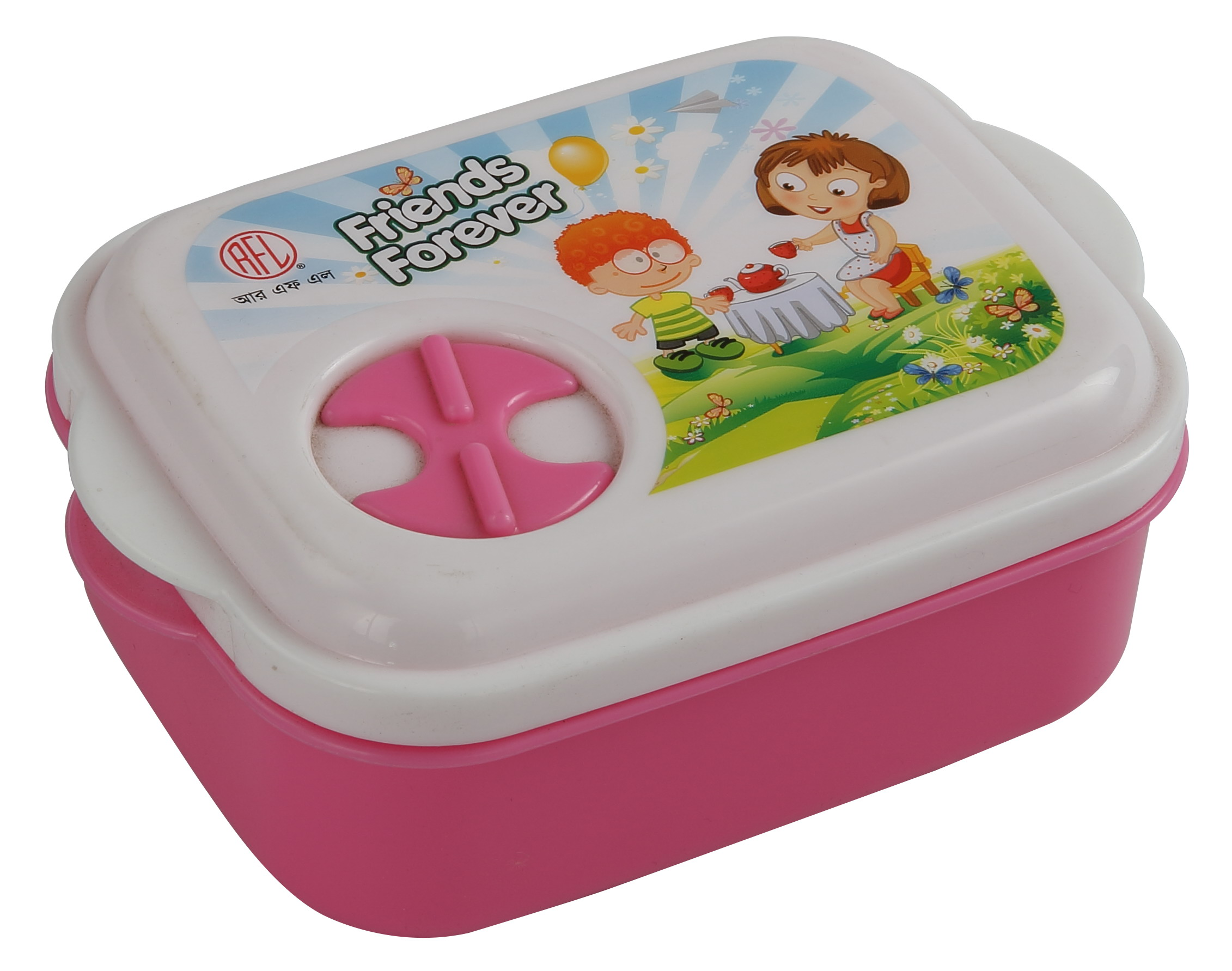 School Tiffin Box